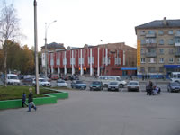 'Ubileyniy' cinema in the beginning of the Lenina street.