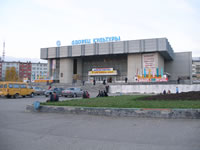 Culture Palace in the Lenina street.